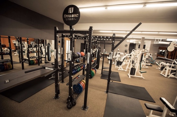 Gym Membership Spartan Rack
